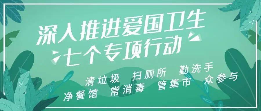 """2020年""""舞动春城""""广场舞大赛圆满落幕 8组优秀节目展新时代风采"""
