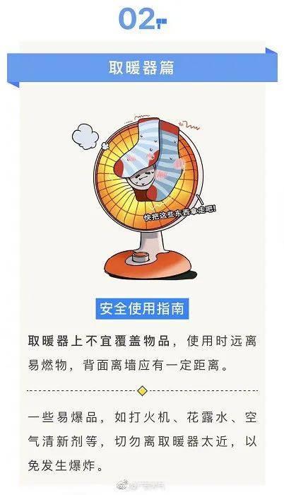 广州下冰粒了!恩平最低气温将降至3°C!