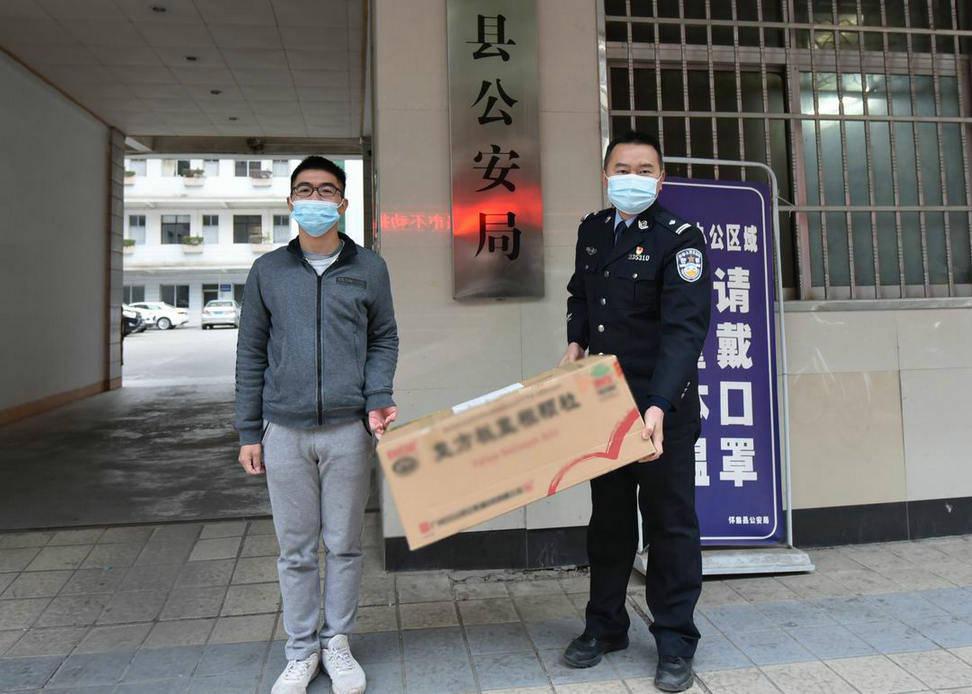 """人民警察节,怀集警察收到1000多个""""特别礼物"""""""