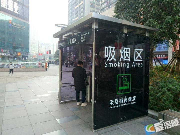 新鲜!涪陵给吸烟人士设置吸烟亭,看看都建在哪里