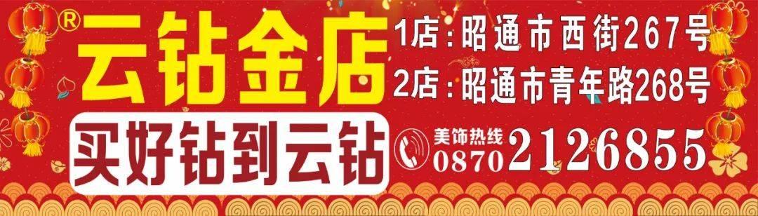 昭通高速串丝收费站:用心服务滞留车辆