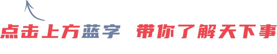 本土新增42+71例,河北一确诊病例为北京西城区某公司员工,行程轨迹——