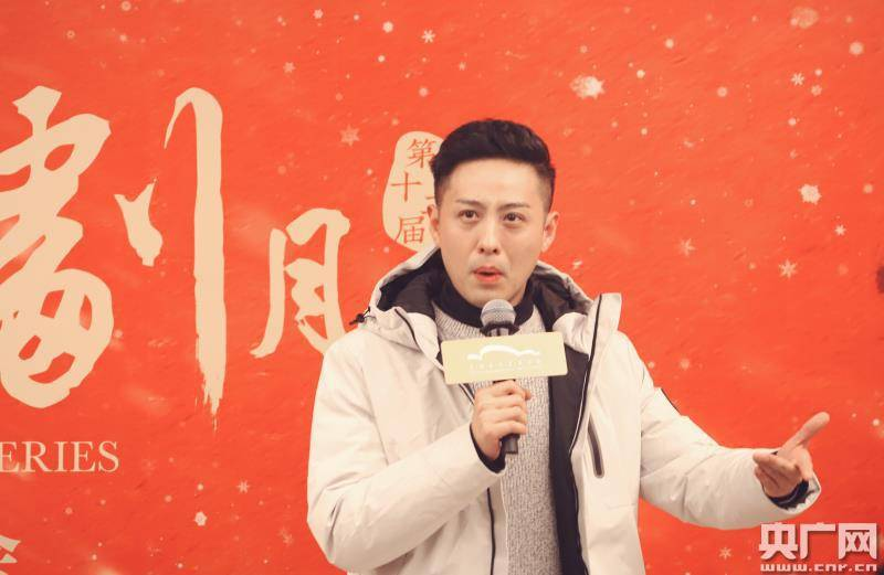 """14台19场演出集中献演 """"第十二届东方名家名剧月""""好戏连台"""