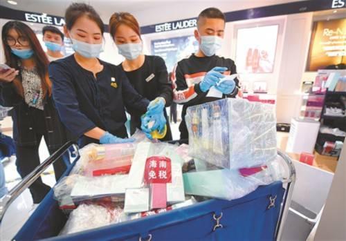 2020年海南省离岛免税店总销售总额提升320亿人民币