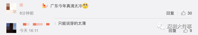 """茶水喝出""""酒味""""?深圳男子投诉知名连锁餐厅!查看视频发现这一幕………"""