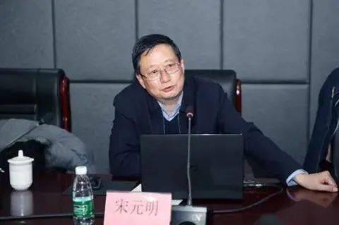 山西洪洞人宋元明履新,成为应急管理部最年轻副部长  第1张