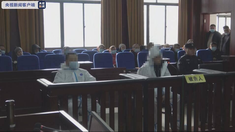 """湖南湘西两男子疫情期间贩卖""""三无""""口罩被判刑"""