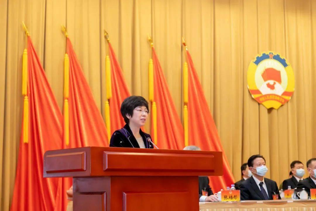 政协北京市西城区第十四届委员会第五次会议胜利闭幕