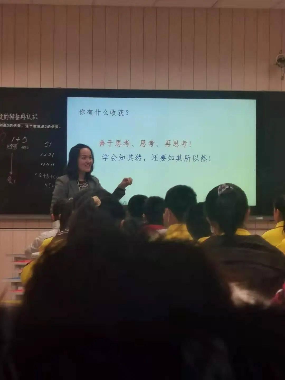 【教师说】小教室 大世界  第4张