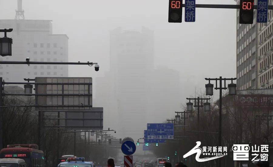 太原:空气污染指数爆表!今日宜宅家 忌开窗  第4张