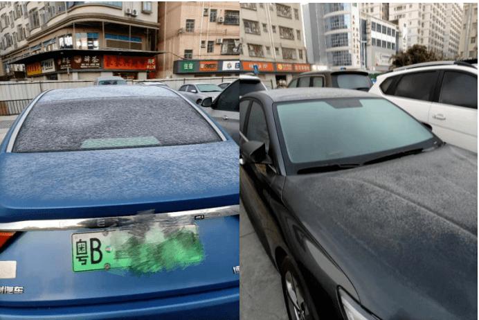 罕见,深圳气温低到可以结霜!明日将回升至20℃