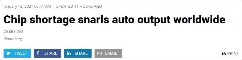 """""""汽车芯片的卡脖子问题,要比手机更加严峻"""""""