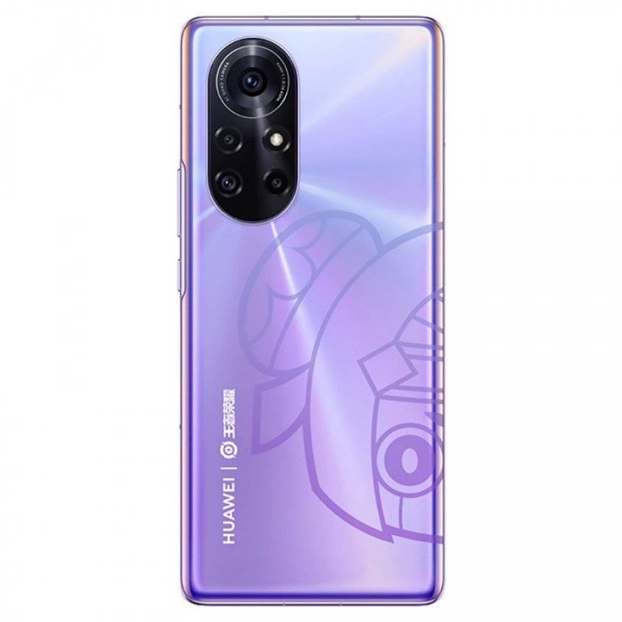 华为推出Nova 8 Pro王者荣耀版:3999元今日开售
