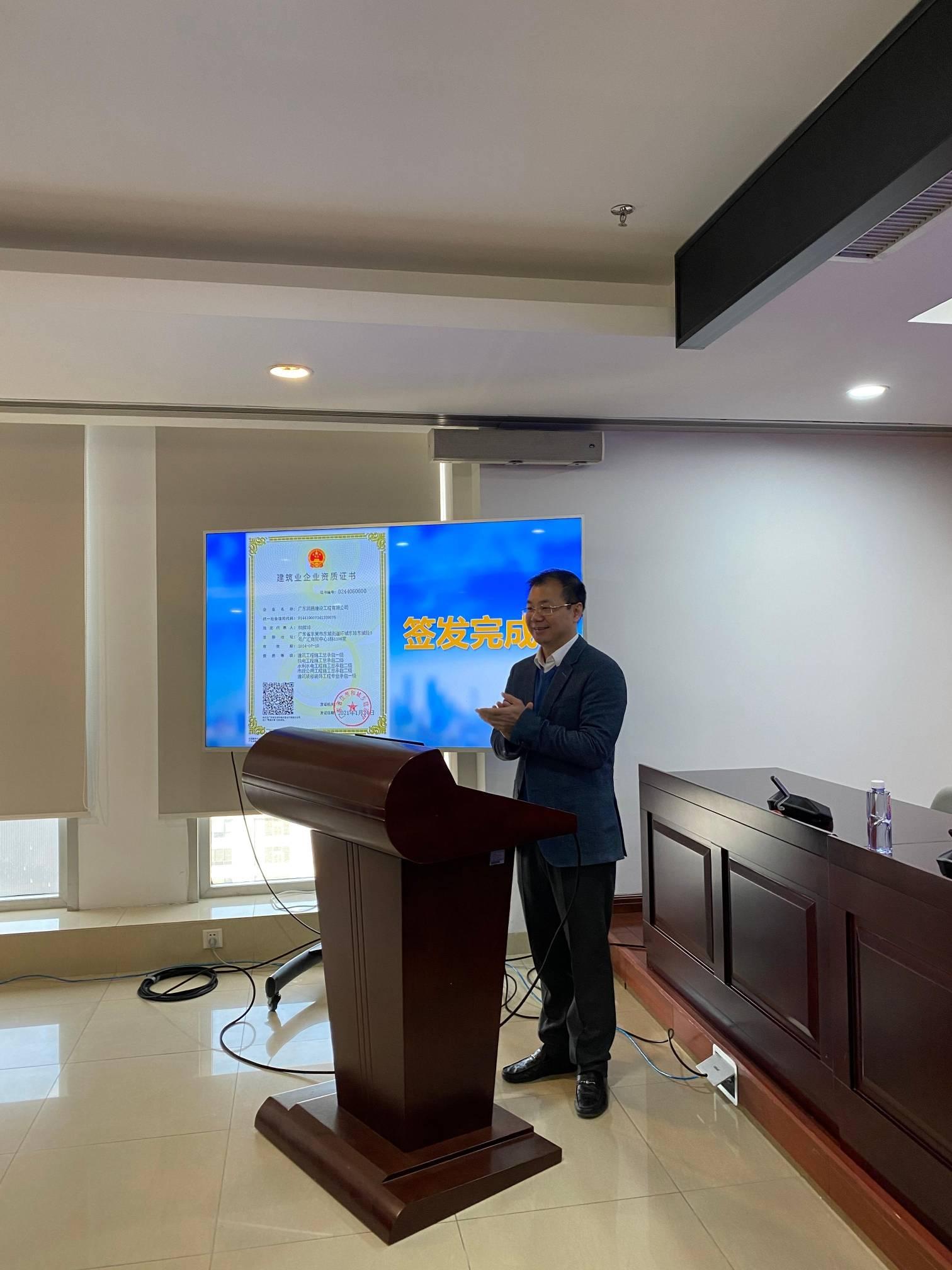 广东签发审批权限下放后的首张建筑业资质电子证书