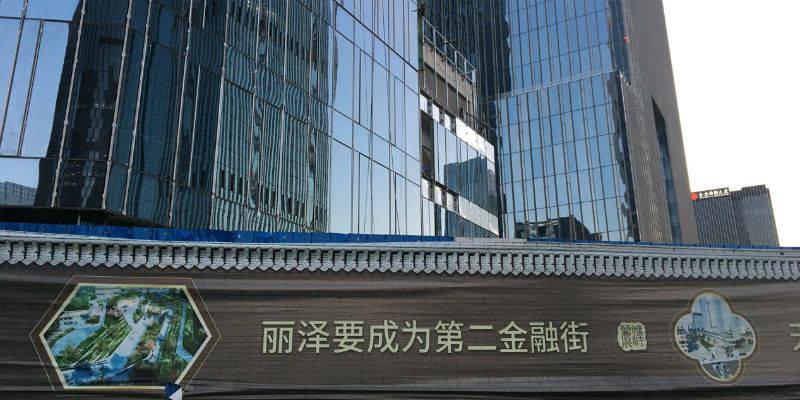 立志做北京第二金融街的丽泽 引来了华为中国总部