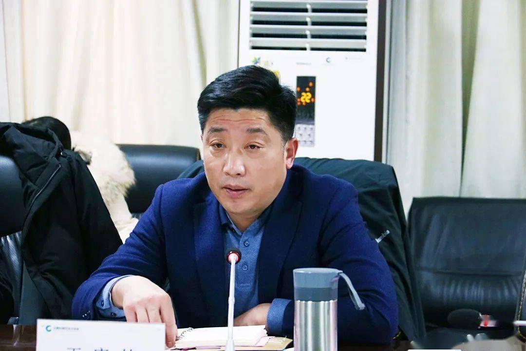 2021年居巢经开区召开第一期党工委理论学习中心组学习(扩大)会议