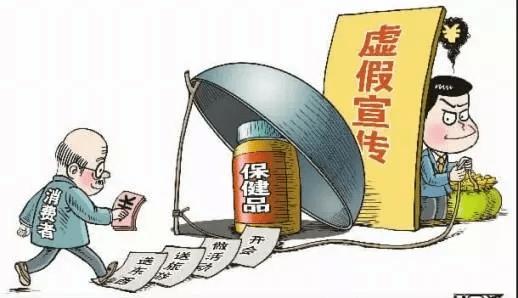 广东老夫妻花3万买216罐羊奶粉!女儿一听觉得不对劲……