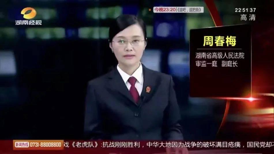 """湖南高院女法官之死:在微信聊天中,她一直称凶手为""""慧""""  第5张"""