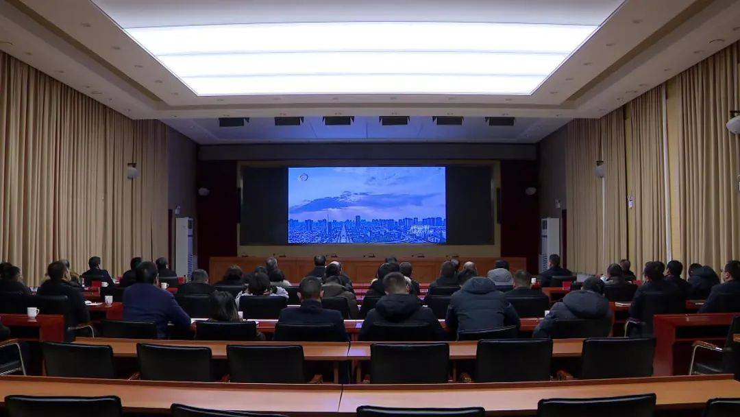 昭通市政府办组织集中收看电视系列专题片《清流毒—云南在行动》