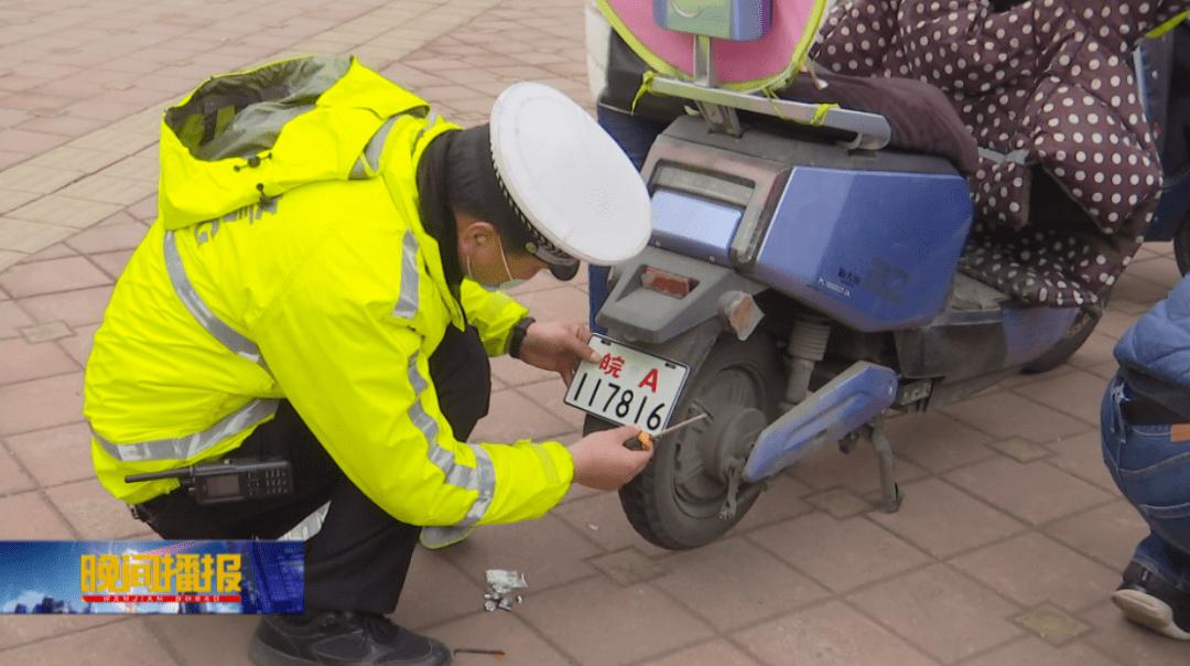 整治非标电动车,不只是交警的事…