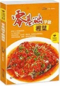 蒜苔除了炒肉,换种做法更下饭,撕成条就上桌,吃着超过瘾