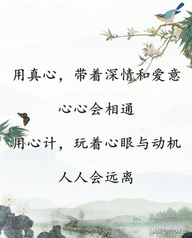 成语绝什么逢生_成语故事简笔画