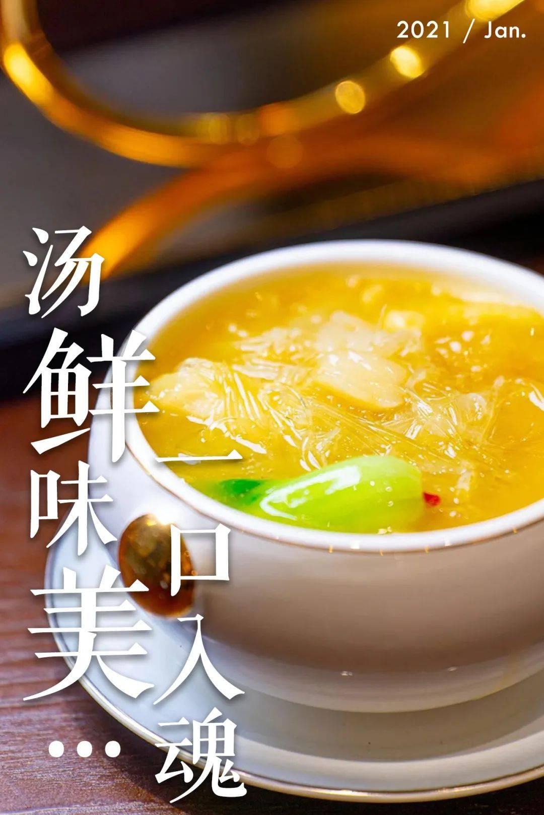 """徐州的这20碗汤和水,是各个酒店的""""藏物""""和招牌菜!"""