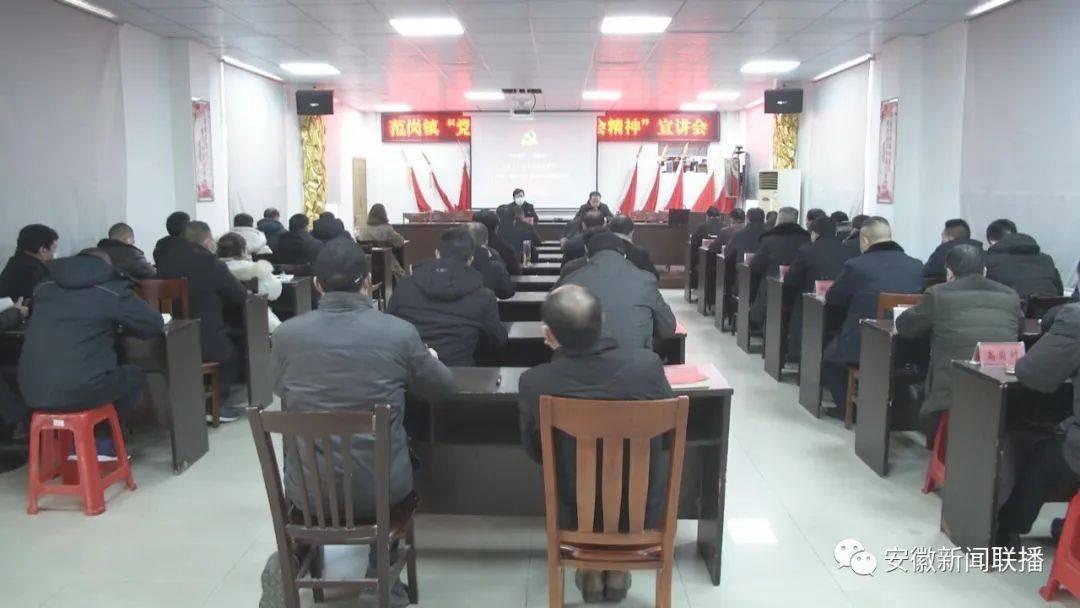 省级专家宣讲团在安庆、铜陵宣讲党的十九届五中全会精神