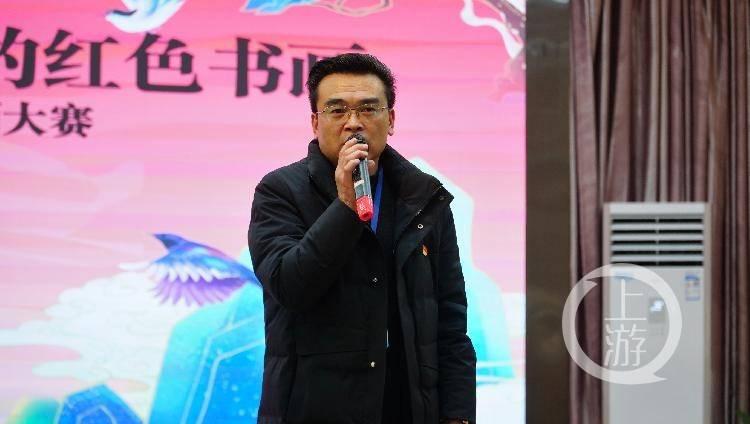 """重庆市乡村学校少年宫""""祖国在我画中·水墨里的红色书画""""书画大赛启动"""