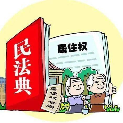 安置人口认定办法_雄安新区容城县征迁安置推演工作模拟政策标准及被安置人