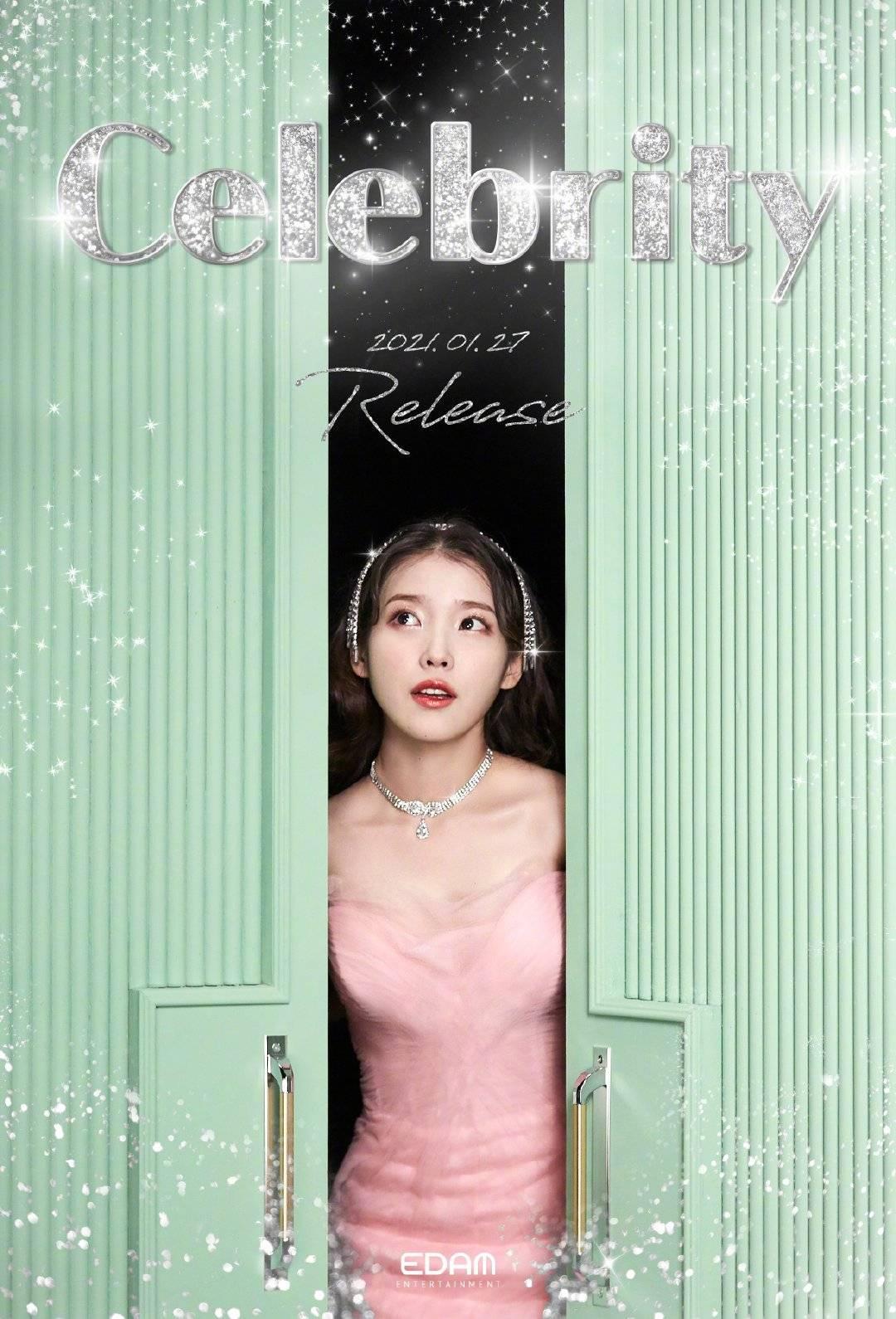 IU正规5辑先公开曲《Celebrity》预告照公开!