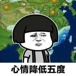 """嘉定发布寒潮蓝色预警!冷空气今晚""""到货"""""""