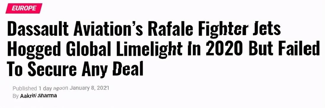 法国深得俄罗斯精髓:勒索印度再买100架阵风,否则就断生产线