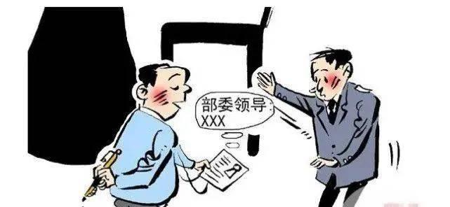 云南:多人上当!2年时间里,男子冒用他人身份骗吃骗喝了29万!
