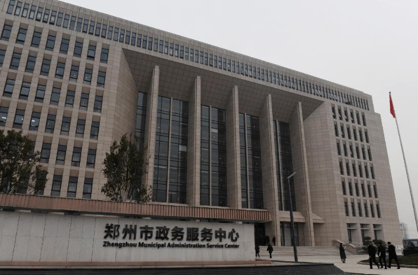 """""""跨省通办""""再扩容!在郑州可办理上海这10项政务服务"""