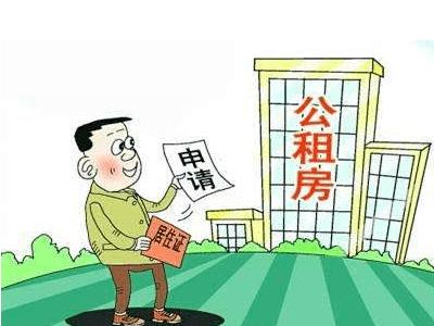 好消息!今年南宁将新建2000套公租房