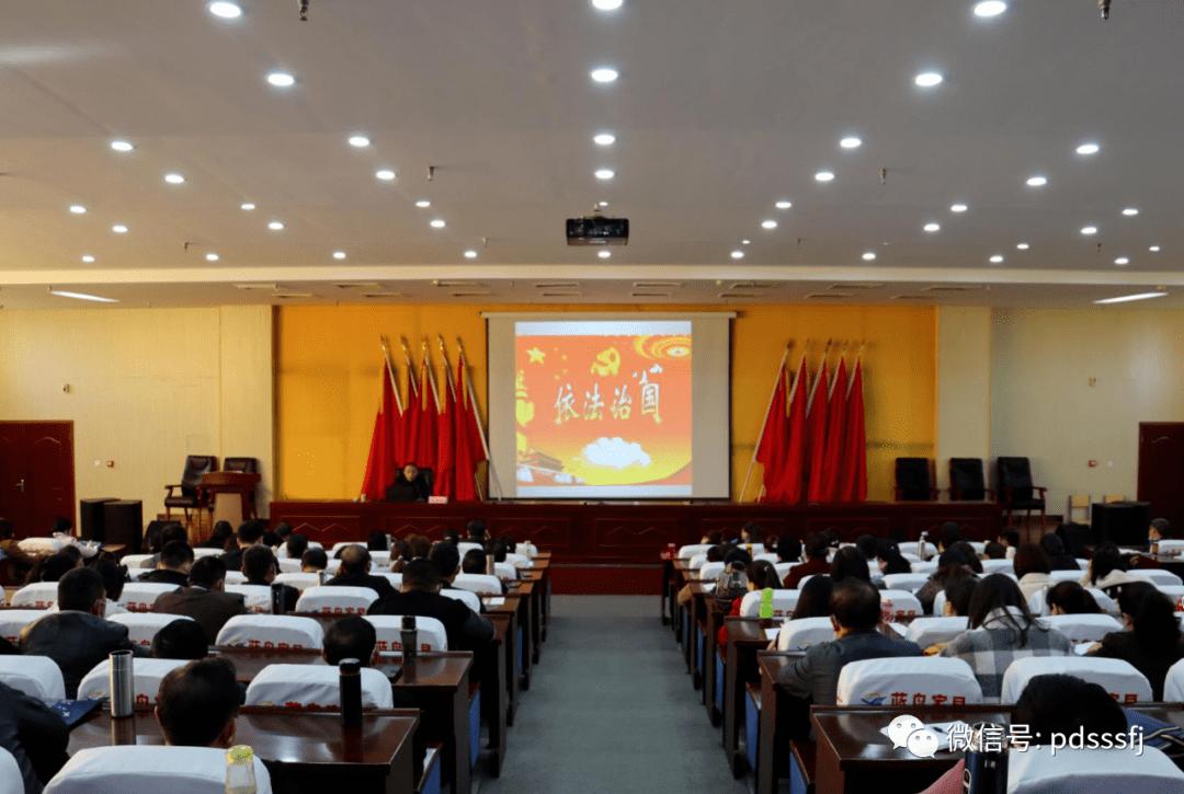 """舞钢市举办新任村(居)""""两委""""干部法律知识培训会"""