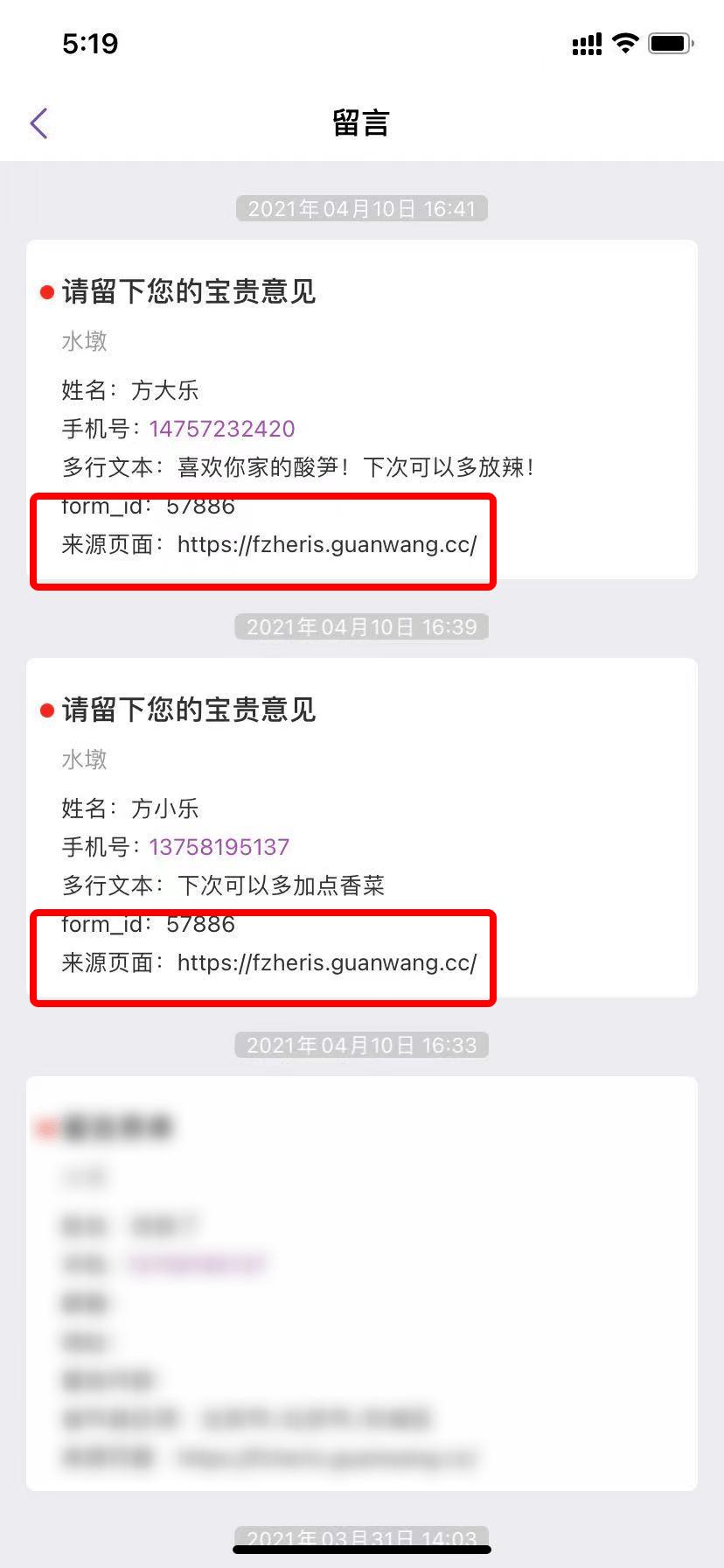 电脑配件商城网站毕业设计论文源码下载(商城网站源码) (https://www.oilcn.net.cn/) 综合教程 第3张