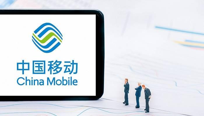 中国移动宣告回A:拟发行9.65亿股于上交所上市