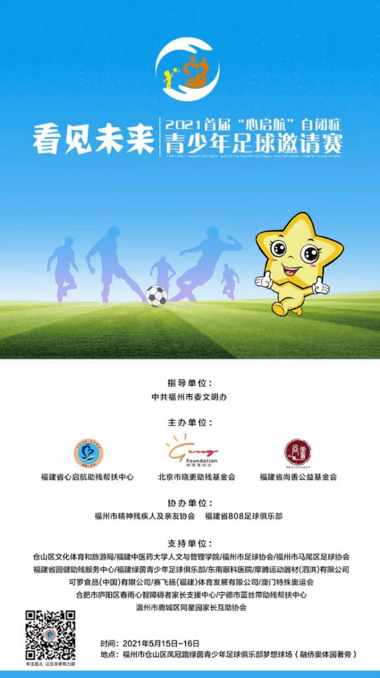 西班牙足球甲级联赛_中国城市足球联赛_中国城市足球联赛排名