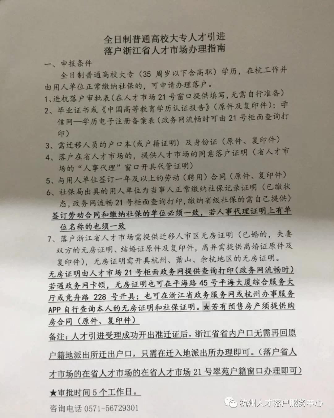http://www.tsgfkj.cn/rencai/179097.html