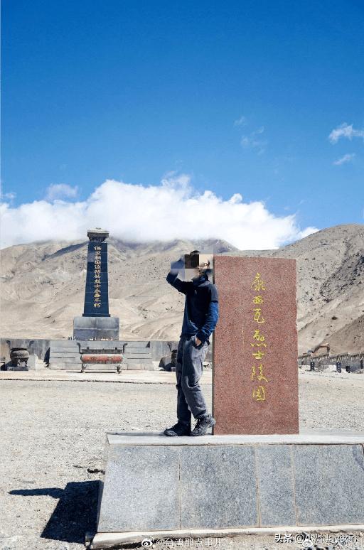旅游博主戍边英雄墓碑旁摆拍