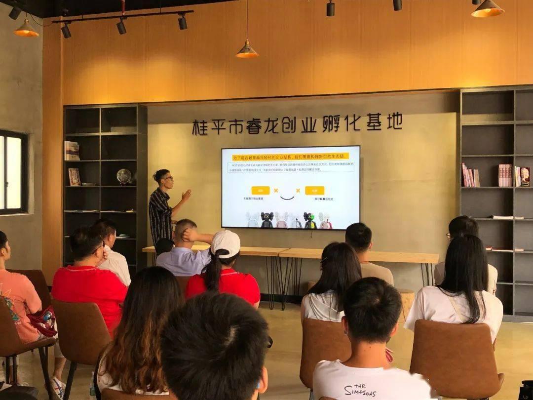 青年电商创业孵化中心_中国移动互联网青年创新创业孵化基地_河南省电商创业孵化基地