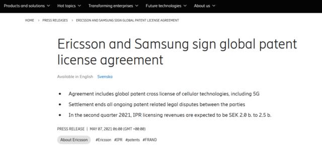 纷争结束!爱立信与三星签署全球专利许可协议
