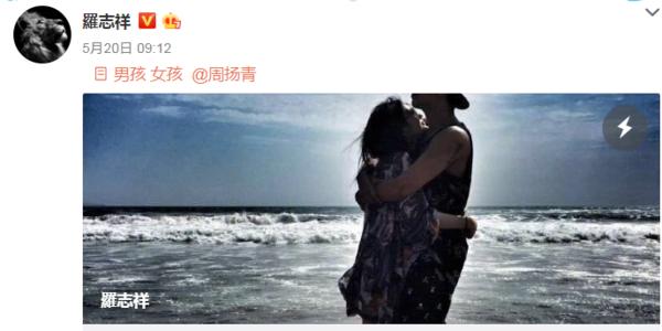 周扬青疑似删除骂罗志祥的评论,网友吐槽还是心太软,要复合了