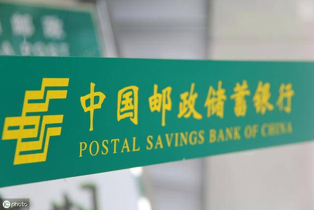 邮政储蓄10万无息贷款怎么贷(邮政银行10万元无息贷款条件)插图