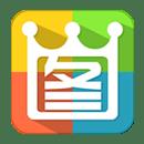 2345看图王 v9.2.1.8483 专业的看图工具 官方纯净版 利云卡盟