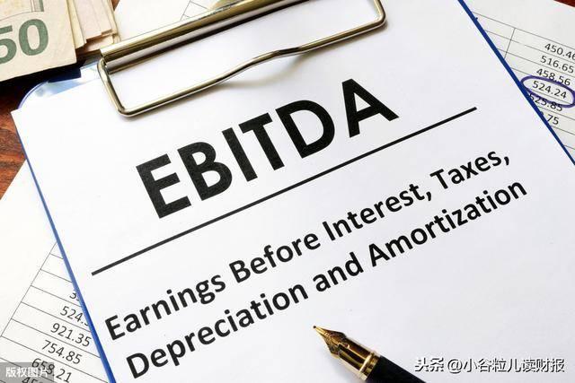 ebitda计算公式(国内ebitda利润报表计算方法)插图(3)