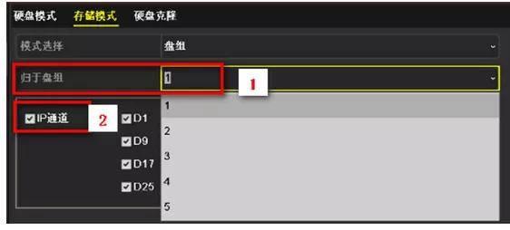 配额是什么意思(配额模式VS盘组模式的区别)插图(6)