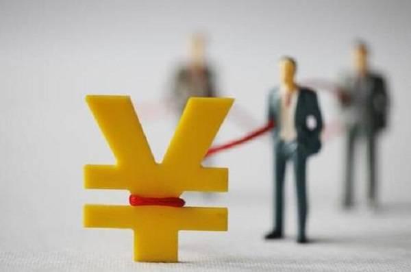 微业贷好下款吗?微业贷被拒可以换个企业继续